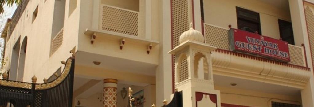 비나약 게스트 하우스 - 자이푸르 - 건물