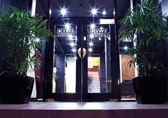 키위 인터내셔널 호텔 - 오클랜드 - 건물