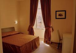 포 리버스 스위트 - 로마 - 침실