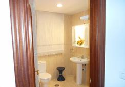 The Martin House - 그라나다 - 욕실