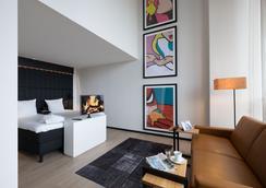 Apollo Hotel Groningen - 흐로닝언 - 침실