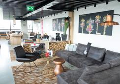 Apollo Hotel Groningen - 흐로닝언 - 레스토랑