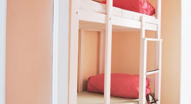 Casa Caracol - 카디스 - 침실