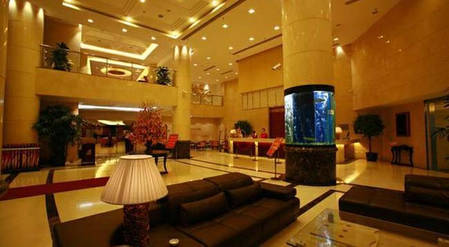 에어라인스 트래블 호텔 상하이 푸동 에어포트 브랜치 - 상하이 - 로비