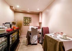 리비에라 호텔 - 파리 - 레스토랑
