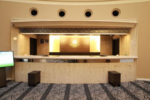 APA 호텔 후쿠오카 와타나베도리 에키마에 엑셀런트 - 후쿠오카 - 프론트 데스크