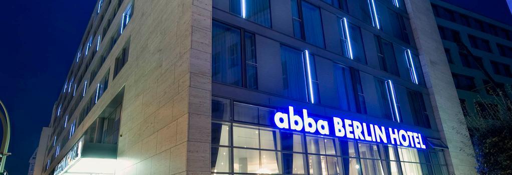 압바 베를린 호텔 - 베를린 - 건물