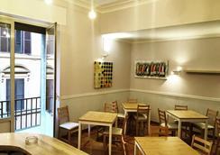 Hotel Trinità dei Monti - 로마 - 레스토랑