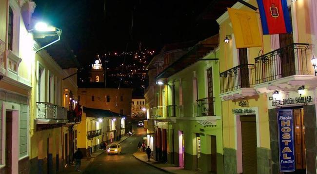 Rincón Familiar Hostel Boutique - 키토 - 건물
