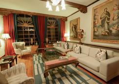 Palacio Manco Capac by Ananay Hotels - 쿠스코 - 로비