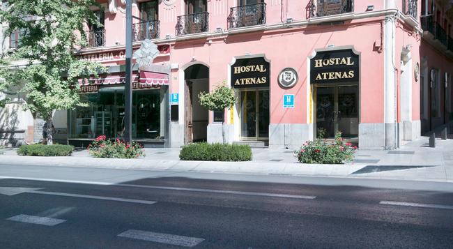 호스탈 아테나스 - 그라나다 - 건물