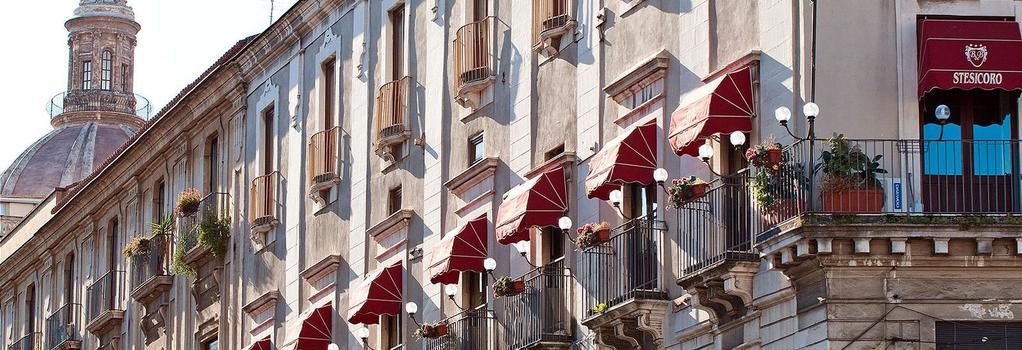 Stesicoro - 카타니아 - 건물