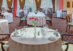 Hotel Savoy - 프라하 - 레스토랑