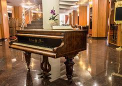 Hotel Class - 부쿠레슈티 - 로비