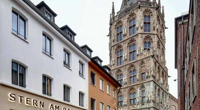 Stern am Rathaus - 쾰른 - 야외뷰