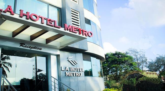 호텔 라 메트로 - 뭄바이 - 건물