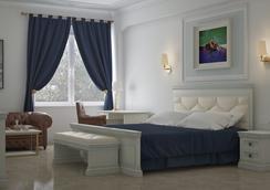 그랜드 호텔 팔라디움 - 뮌헨 - 침실