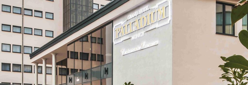 그랜드 호텔 팔라디움 - 뮌헨 - 건물