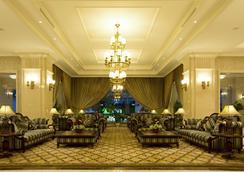 엘도라 호텔 - 후에 - 로비