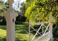 Armadale Lodge - Harare - 야외뷰