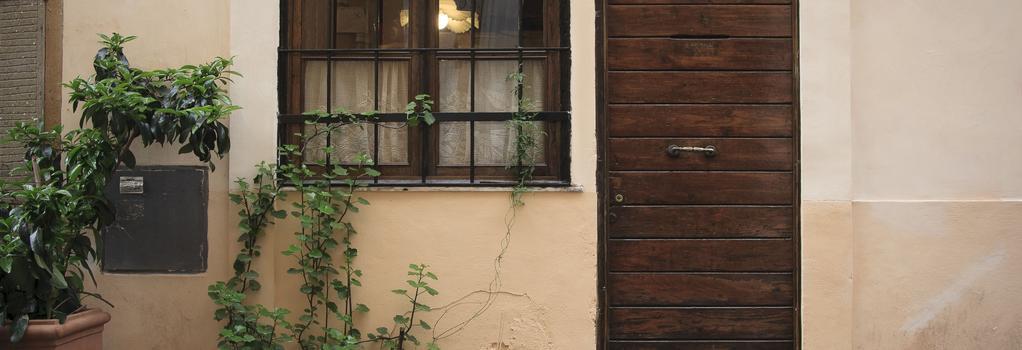 B&B 벤티세이 스칼리니 어 트라스티베리 - 로마 - 건물
