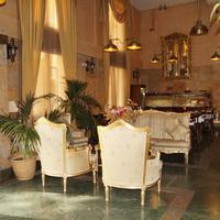 호텔 카발레로 에란테 Hall - Recepción