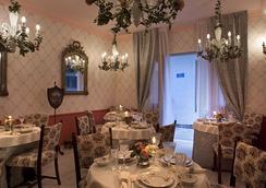피어 부티크 호텔 - 텔아비브 - 레스토랑