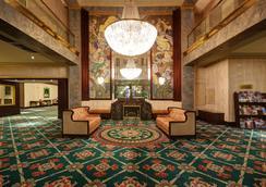 웰링턴 호텔 - 뉴욕 - 로비