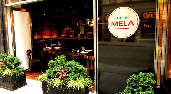호텔 멜라 타임스 스퀘어 - 뉴욕 - 건물