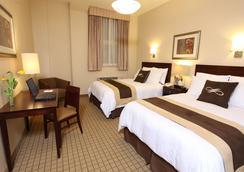 포인테 프라자 호텔 - 브루클린 - 침실