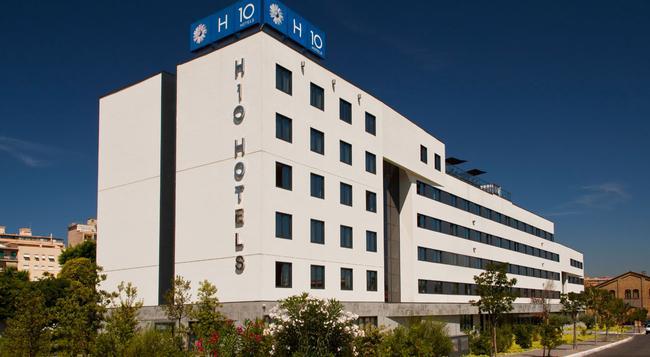 H10 로마 치타 호텔 - 로마 - 건물