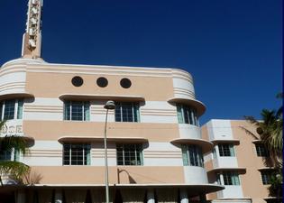 에섹스 하우스 호텔