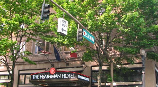 The Heathman Hotel - 포틀랜드 - 건물