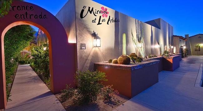Los Arboles Hotel - 팜스프링스 - 건물