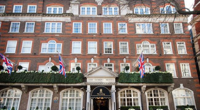 고링 호텔 - 런던 - 건물