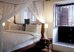 마루 마루 호텔 - 잔지바르 - 침실