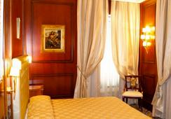 부티크 호텔 트레비 - 로마 - 침실