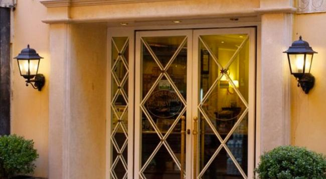 부티크 호텔 트레비 - 로마 - 건물