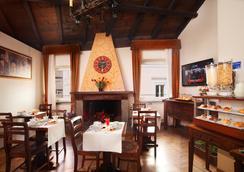 판테온 인 - 로마 - 레스토랑