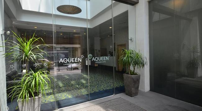 애퀸 호텔 라벤더 - 싱가포르 - 건물