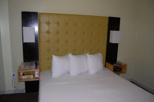 파크 웨스트 호텔 - 뉴욕 - 침실