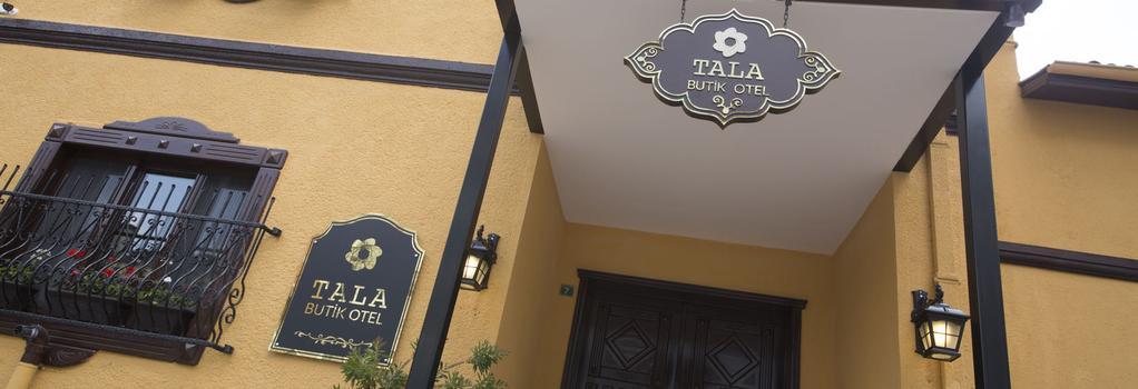 Tala Boutique Hotel - 부르사 - 건물