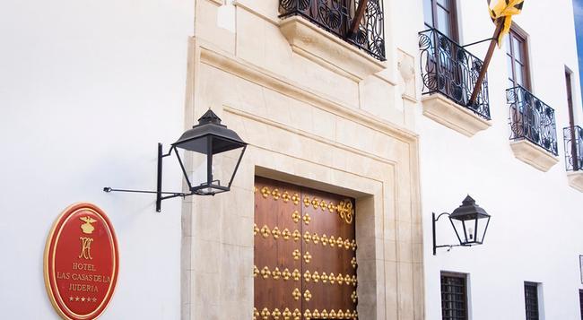 라스 카사스 데 라 후데리아 호텔 - 코르도바 - 건물