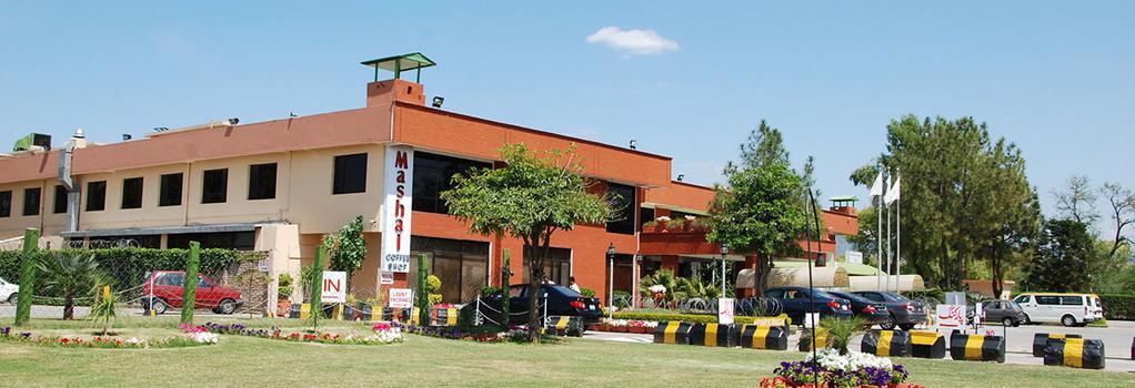 Best Western Islamabad Hotel - 이슬라마바드 - 건물