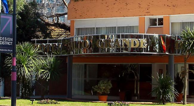 Salto Grande Hotel - 푼타델에스테 - 건물