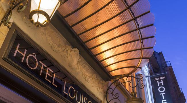 호텔 루이슨 - 파리 - 건물