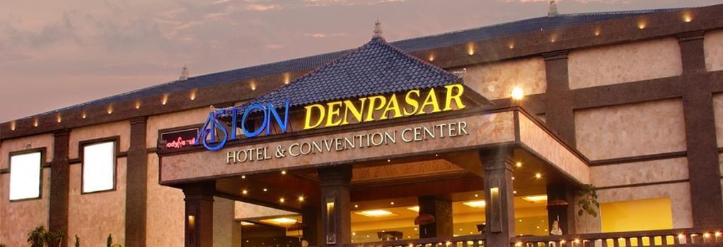 애스톤 덴파사르 호텔 앤 컨벤션 센터 - 덴파사르 - 건물
