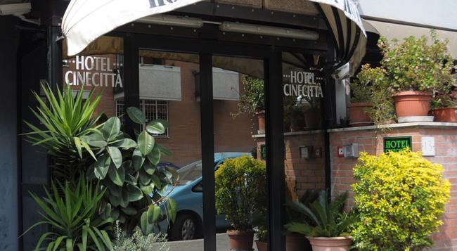 호텔 시네시타 - 로마 - 건물