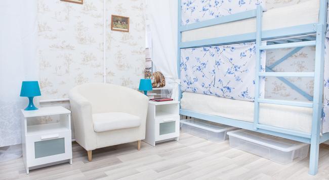 Hostels Rus - Strastnoy Bulvar - 모스크바 - 침실
