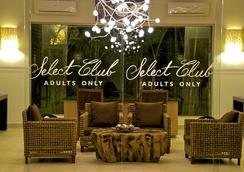 Sandos Caracol Eco Resort - Select Club - All Incl - 플라야 델 카르멘 - 로비